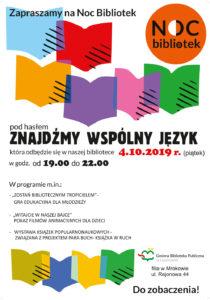 Zapraszamy naNoc Bibliotek doBiblioteki wMrokowie 4 października